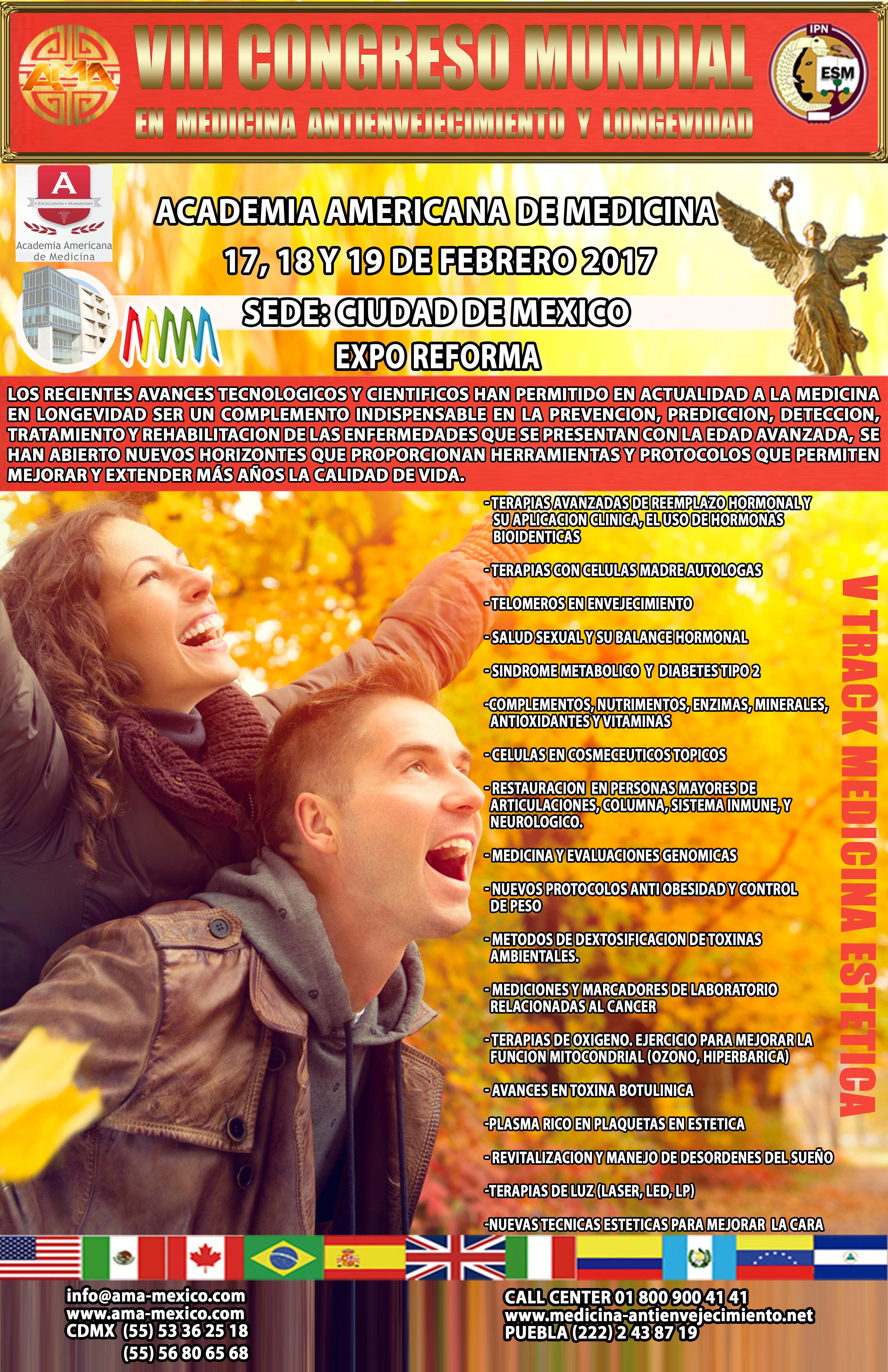 poster-congreso-2017-expo-cas