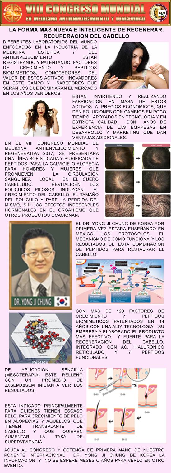 Masivo-peptidos-y-cabello550